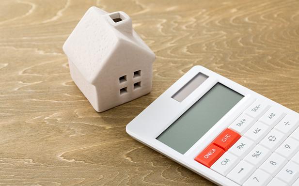 小規模宅地などの評価減適用の相談