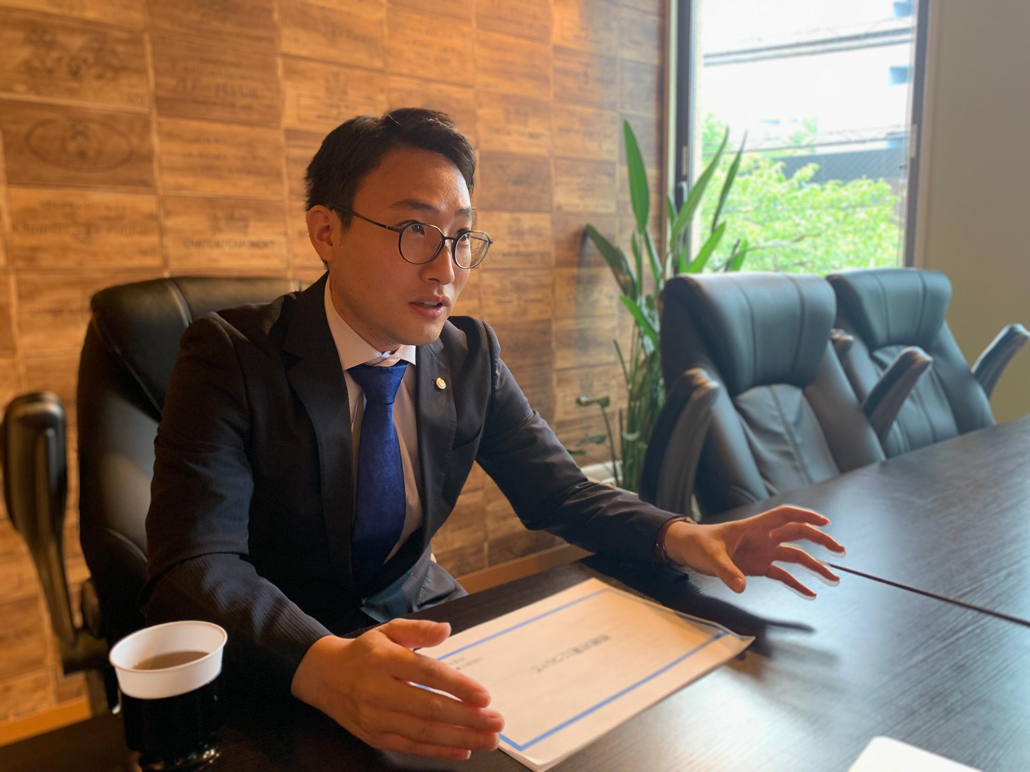 代表社員 税理士 伊藤 千尋